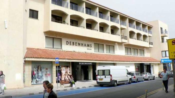 Центра Debenhams в Като Пафосе, Пафос, Кипр