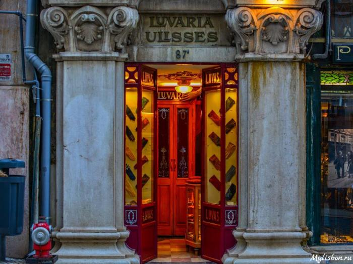 Перчаточный магазин в Лиссабоне