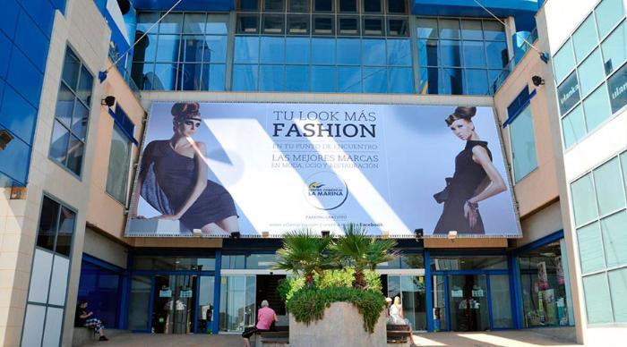 Торговый центр La Marina в Бенидорме