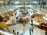 duty-free-terminal