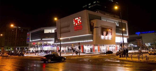 Сараево шоппинг