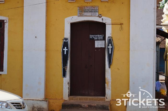 Достопримечательности Маргао: церковь Святого Духа