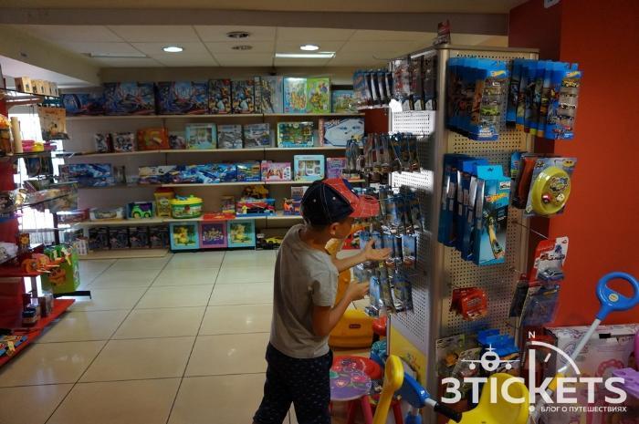 Магазин Big G в Маргао