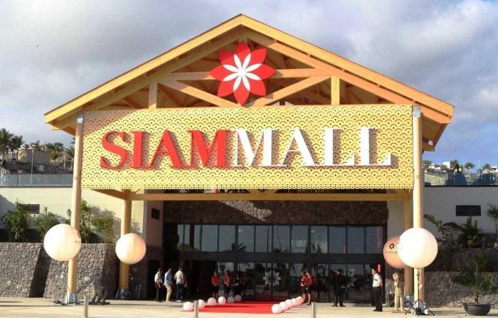 CC Siam Mall Tenerife