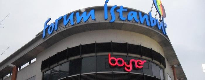 Торговый центр Форум Истанбул, Турция