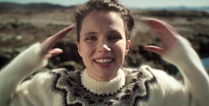 кард из известного видео Inspired by Iceland
