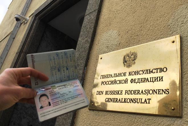 Генеральное Консульство России в Киркенесе