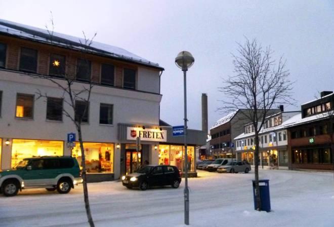 Комиссионный магазин Fretex