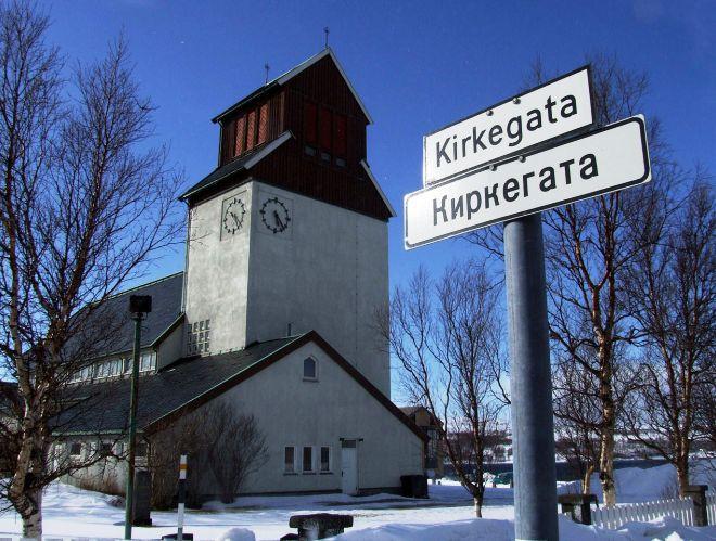 Церковь в Киркенесе