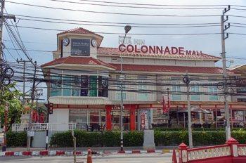 ТЦ Hiahin Colonnade Mall