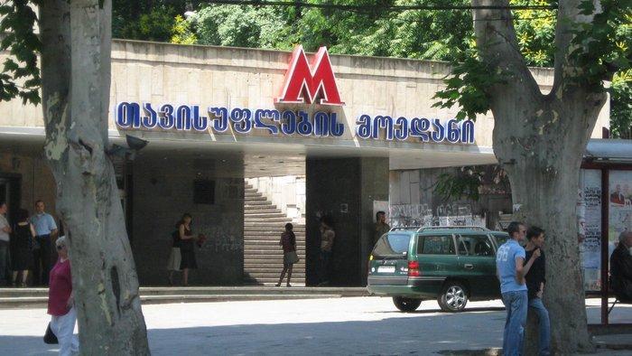 Рынок у станции метро Руставели