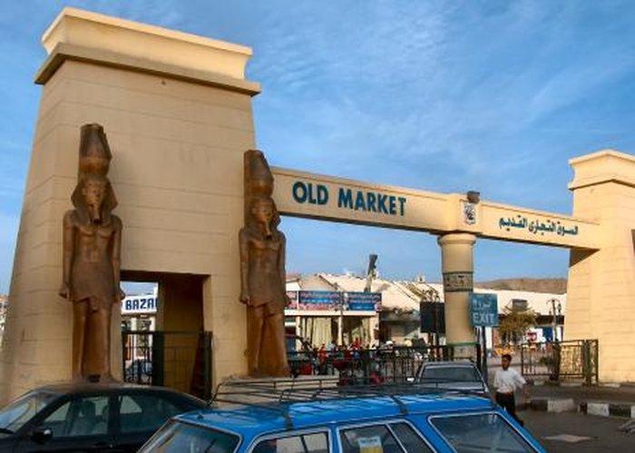 Рынок «Old Market»