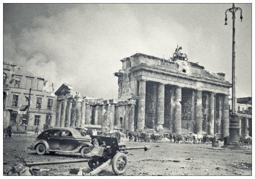 Берлин в мае 1945