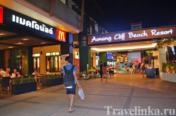 Ao Nang beach (20)