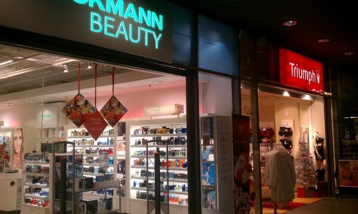 Магазины в торговом центре