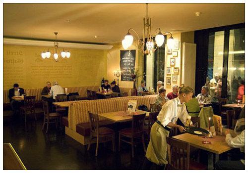 Ресторан Nante-Eck