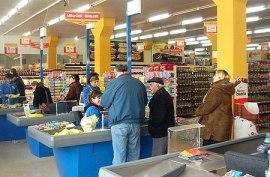 Супермаркет Попули в Тбилиси