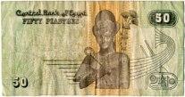 Будьте внимательны при обмене валют