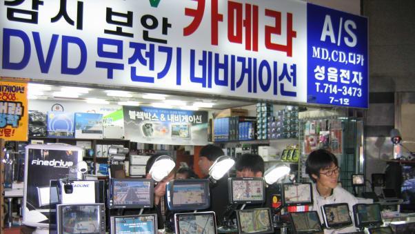 Yongsan Electronics Market.jpg
