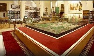 Музей Дар эль Химма