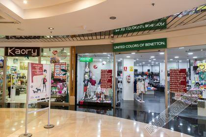 Коммерческий центр Трес де Майо