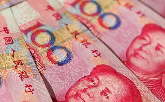 Расходы в Пекине