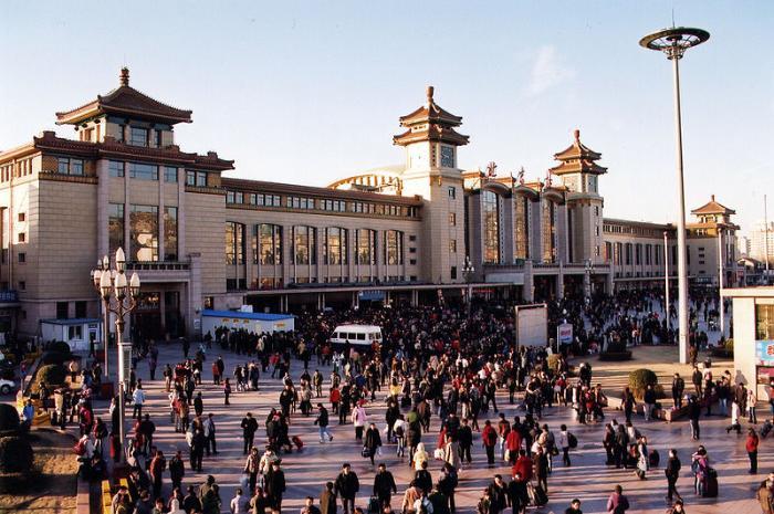 Пекин. Железнодорожный вокзал.