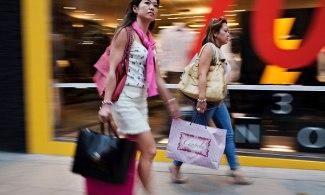 Бразилия - шоппинг