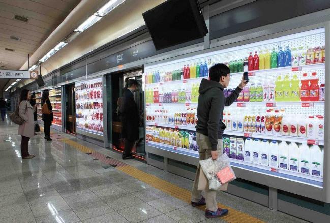 Магазин в метро Корея