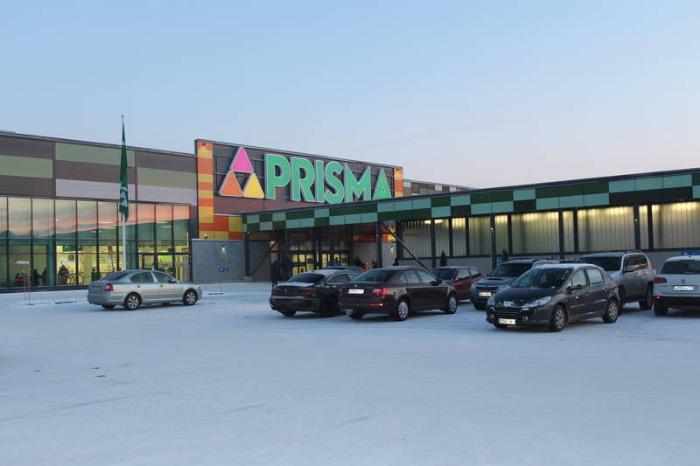 Магазин Prisma в Иматре