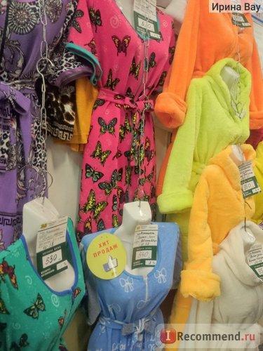 ряд домашнего текстиля