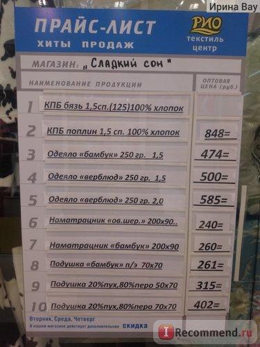 цены указаны оптовые