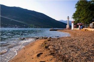 «Опатово» - Opatovo beach