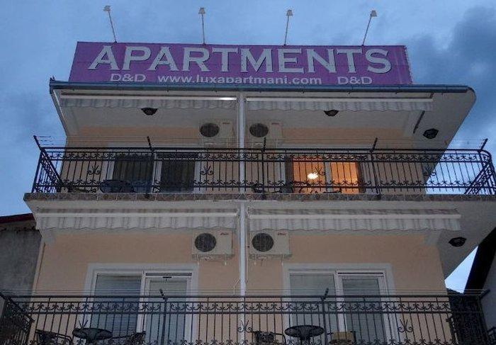 «D & D Apartments»
