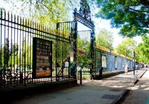 Городские Сады Бордо (Les Jardins Publics
