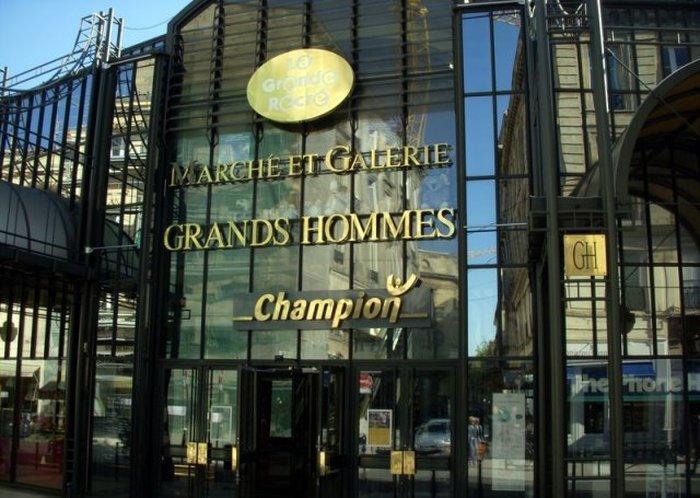 Торговые центры Бордо