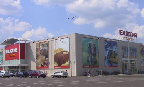 Торговый центр Elkor Plaza