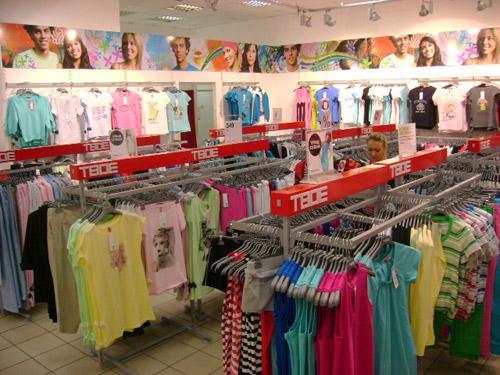 Магазин «Твое» в Пскове