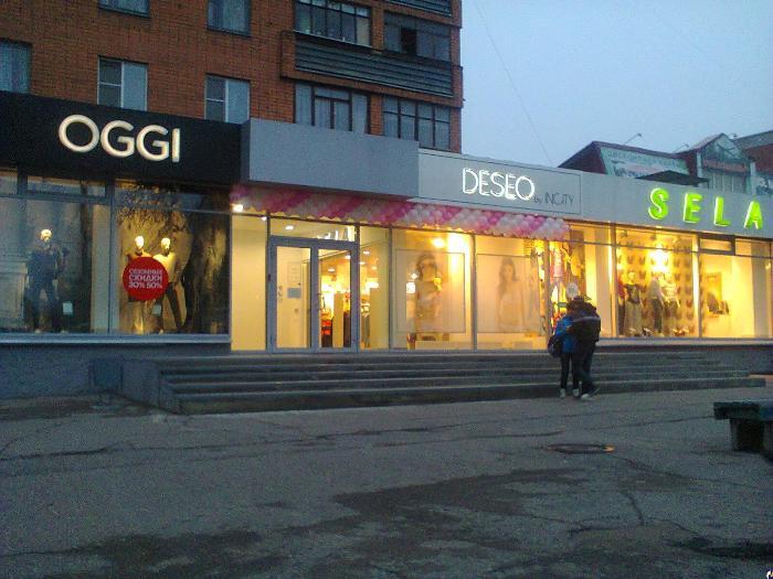 Магазин «Sela» в Пскове