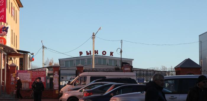 Центральный Рынок в Пскове