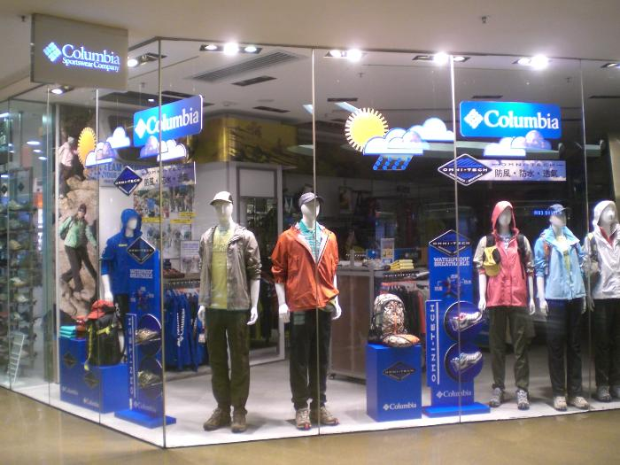 Магазин спортивной одежды в Пскове «Columbia»