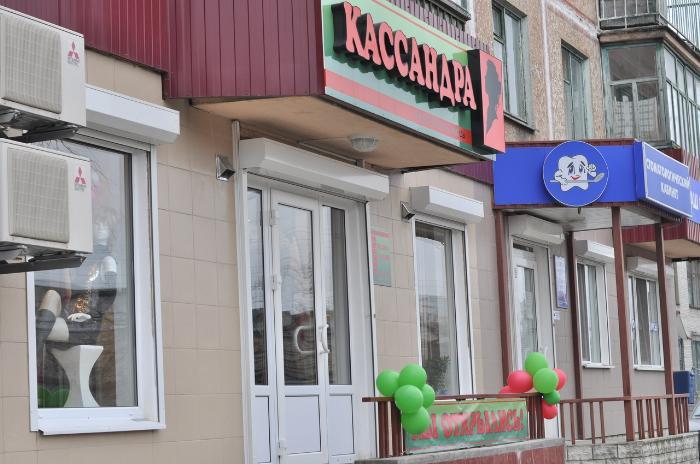 Магазин женской одежды «Кассандра» в Пскове