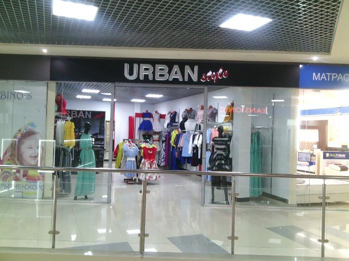 Магазин «URBAN style» в Пскове