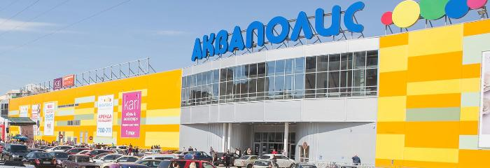 Торговый Центр Пскова «Акваполис»