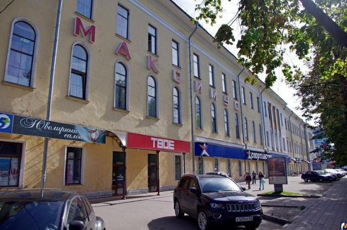 Торговый Центр «Максимус» в Пскове