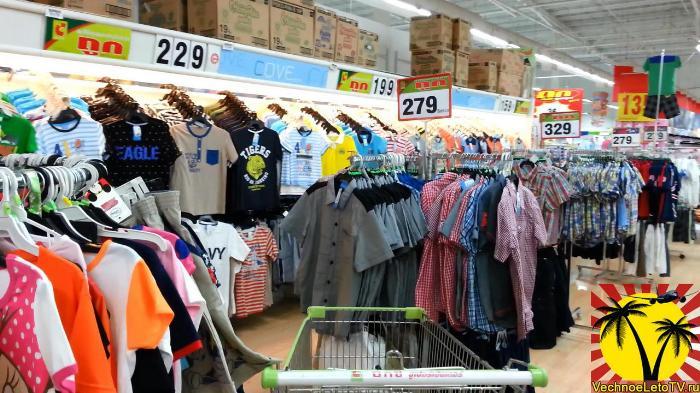 BigC отдел одежды