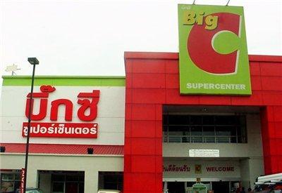 сколько стоит жить в таиланде, продукты в таиланде, еда в таиланде, магазины в таиланде, рынки в таиланде, http://julia-batirova.com/, Macro, Big C, Tesco Lotus, 7-11, Family Mart