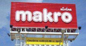 сколько стоит жить в таиланде, продукты в таиланде, еда в таиланде, магазины в таиланде, рынки в таиланде, <a href=