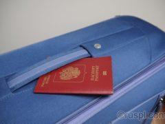 Нормы провоза багажа через польскую границу