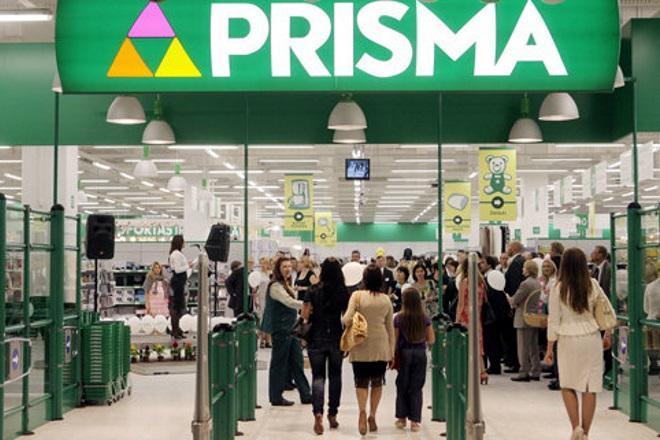Универмаг Prisma